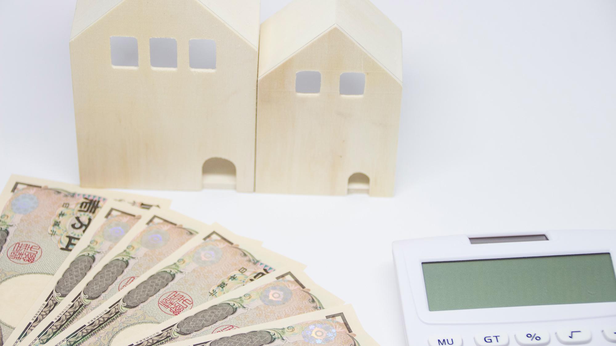 マンションで家賃収入!意外とかかる、税金や経費を解説します